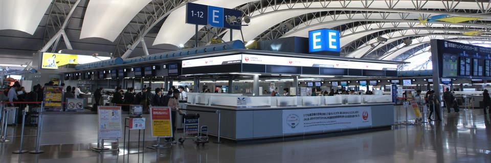 Osaka – Kansain lentokenttähotellit