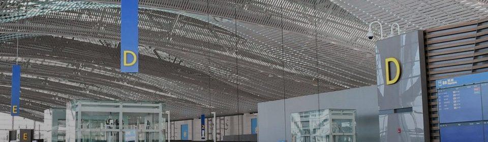 Soul Incheonin lentokenttähotellit