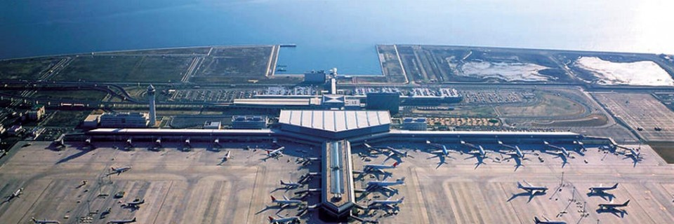 Nagoyan Chūby Centrairin lentokenttähotellit
