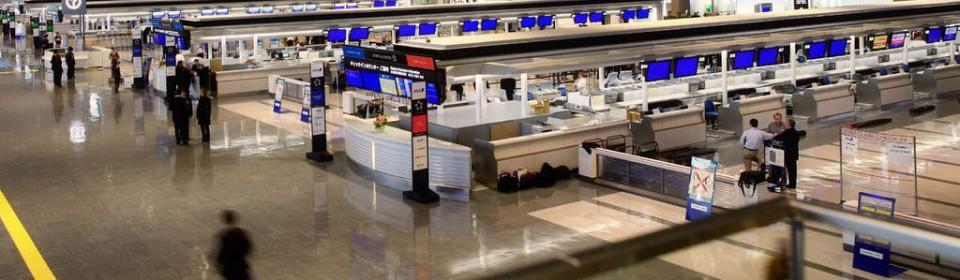Tokion lentokenttähotellit