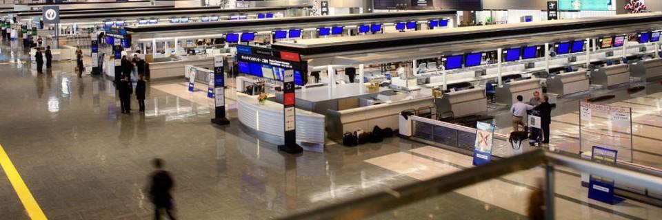 Tokion Naritan lentokenttähotellit