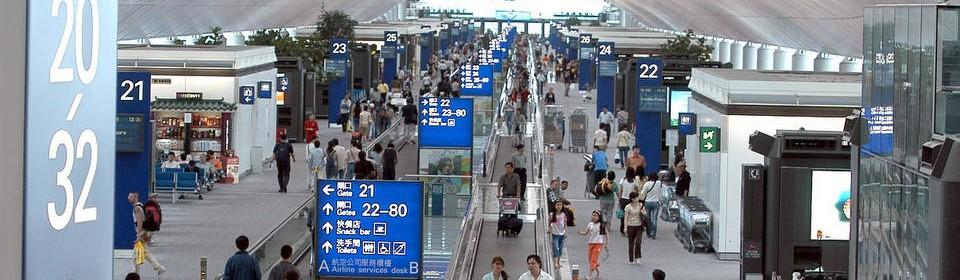 Hongkongin lentokenttähotellit